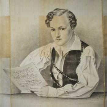 Vielleicht Georg Büchner? - Philipp August Joseph Hoffmann (1833) (Quelle: Commons